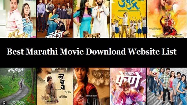 Marathi Movie Download Website